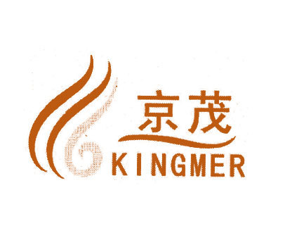 京茂-KINGMER