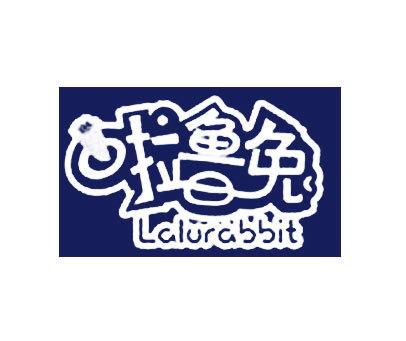 啦鲁兔-LALURABBIT
