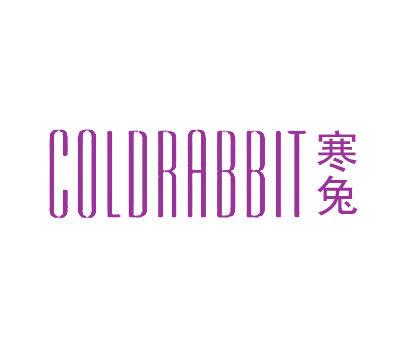 寒兔-COLDRABBIT