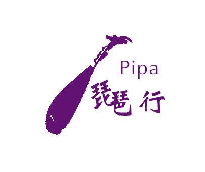 琵琶行-PIPA