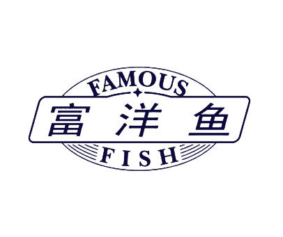 富洋鱼-WEALTHFISH