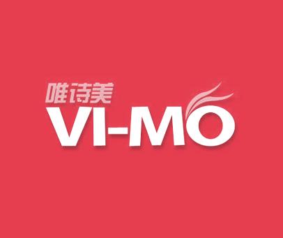 唯诗美-VIMO