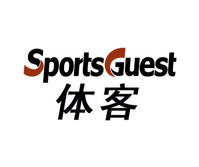 体客-SPORTSGUEST
