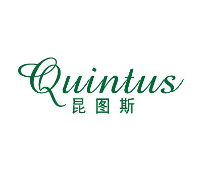 昆图斯-QUINTUS