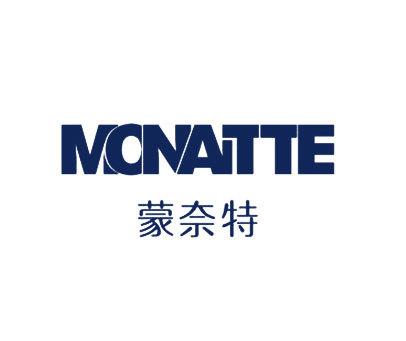 蒙奈特-MONAITTE