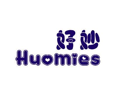 好妙-HUOMIES