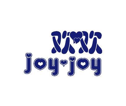 欢欢-JOYJOY