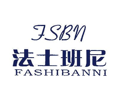 法士班尼-FSBN