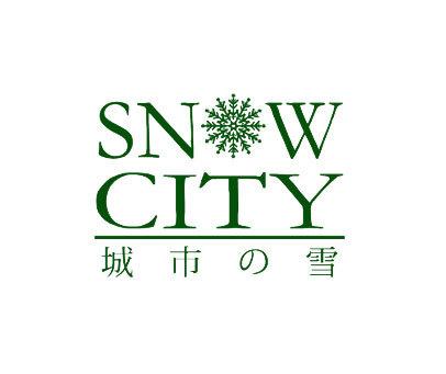 城市雪-SNOWCITY