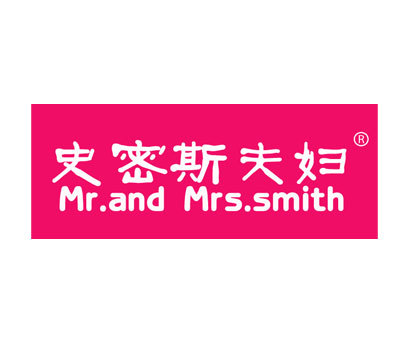 史密斯夫妇-MR.ANDMRS.SMITH