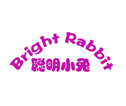 聪明小兔-BRIGHTRABBIT
