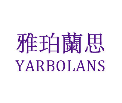 YARBOLANS