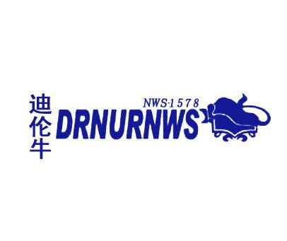 迪伦牛-DRNURNWSNWS 1578