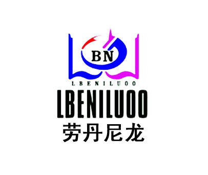 劳丹尼龙-LBENILUOOBN