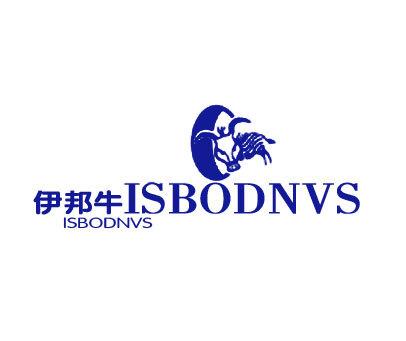 伊邦牛-ISBODNVS