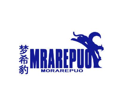 梦希豹-MRAREPUO