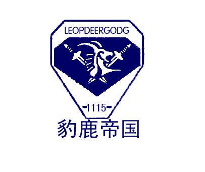 豹鹿帝国-LEOPDEERGODG-1115