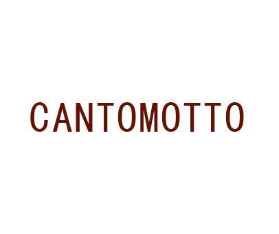 CANTOMOTTO