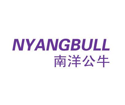 南洋公牛-NYANGBULL