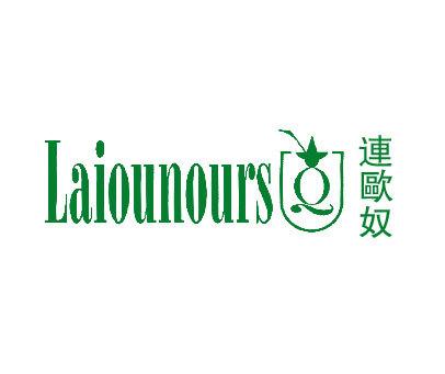 连欧奴-LAIOUNOURS