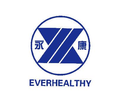 永康-EVERHEALTHY