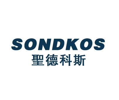 圣德科斯-SONDKOS