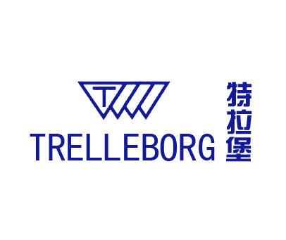 特拉堡-TRELLEBORGT