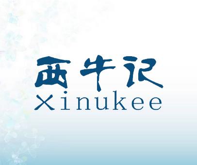 西牛记-XINUKEE