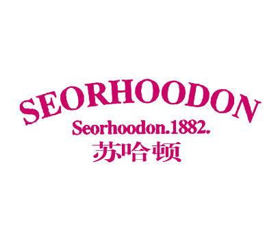 苏哈顿-.-SEORHOODONSEORHOODON.-1882