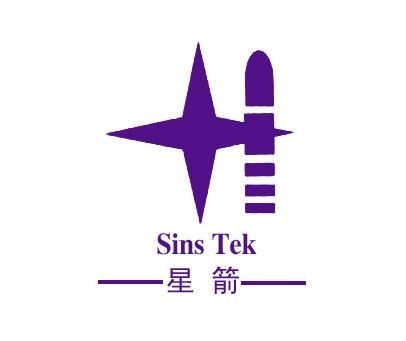 星箭-SINSTEK