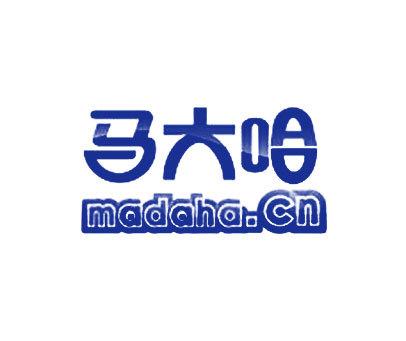 马大哈-MADAHA.CN