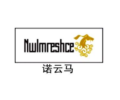 诺云马-NWLMRESHCE