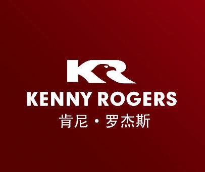肯尼·罗杰斯-KENNYROGERSKR