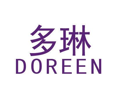 多琳-DOREEN