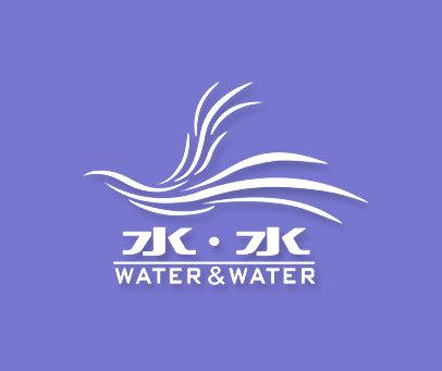 水·水-WATERWATER