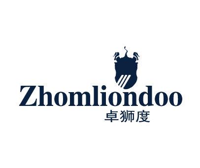 卓狮度-ZHOMLIONDOO