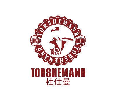 杜仕曼-TORSHEMANRLOTUSJAOSON-1829