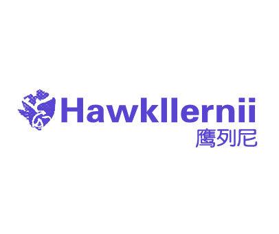 鹰列尼-HAWKLLERNII