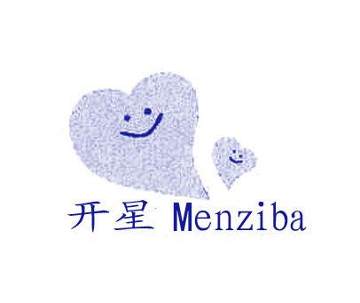 开星-MENZIBA