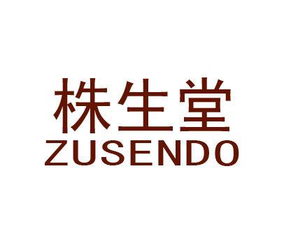 株生堂-ZUSENDO