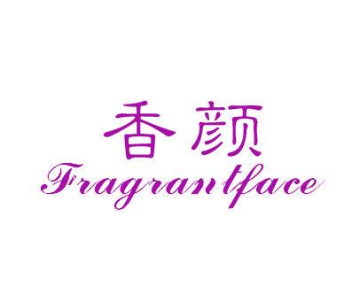 香颜-FRAGRANTFACE