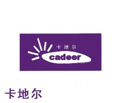 卡地尔-CADEER