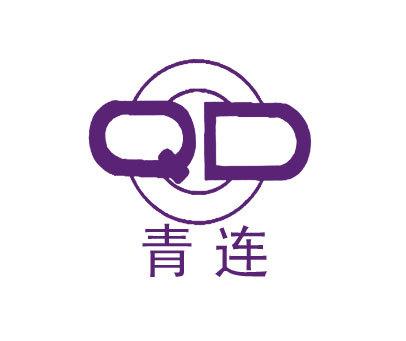 青连-QD