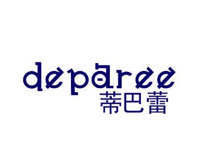 蒂巴蕾-DEPAREE