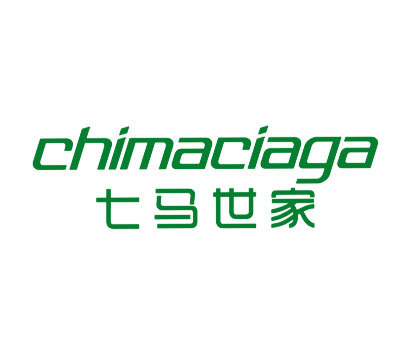 七马世家-CHIMACIAGA