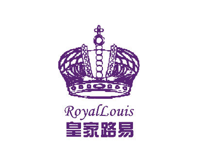 皇家路易-ROYALLOUIS