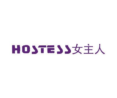 女主人-HOSTESS