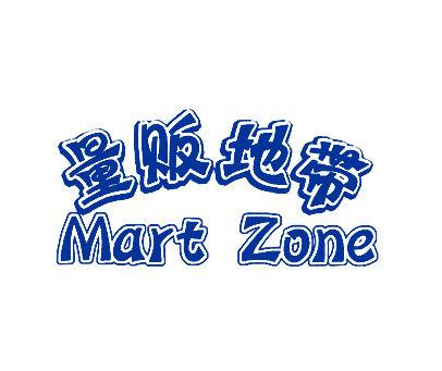 量贩地带-MARTZONE
