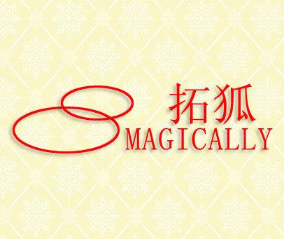 拓狐-MAGICALLY