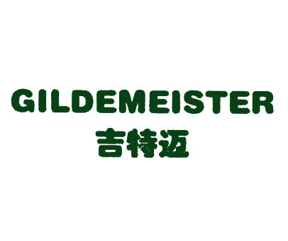 吉特迈-GILDEMEISTER